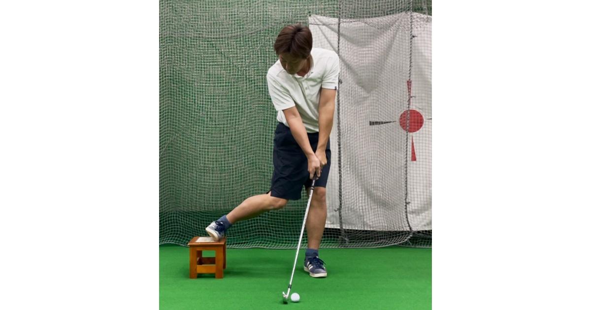 鋭角な入射角を意識(右足を高く・左足下がりなど)